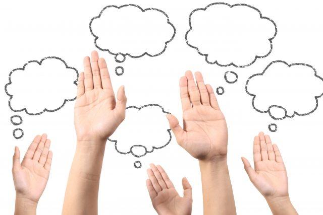 会議でうまく発言できない理由 話し方のコツで苦手意識を克服!