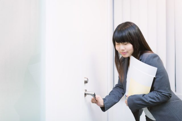 会議への遅刻を防ぐ方法