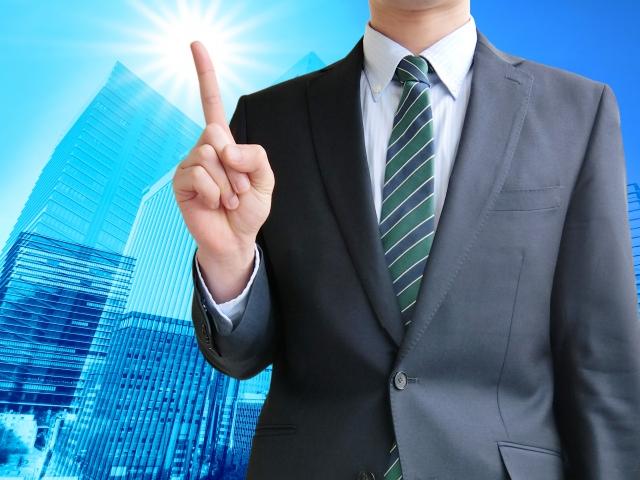 適切な貸し会議室の探し方とは?基本的な4つのチェックポイント