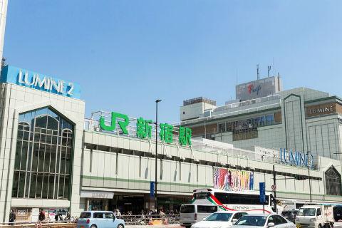 東京都のレンタルスペースを予約