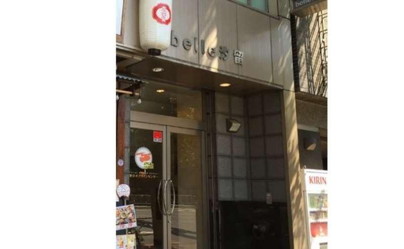 新橋駅徒歩1分  汐留駅徒歩3分の駅近!