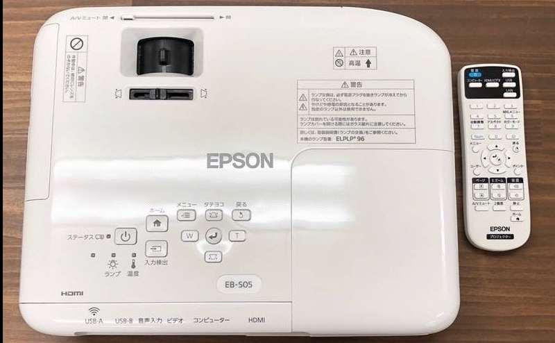 プロジェクター(EPSON EB-S05)