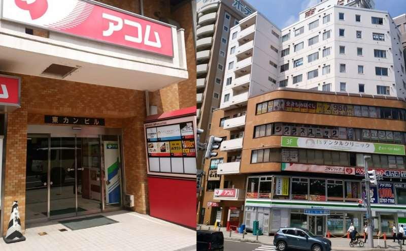 JR札幌駅北口向かい側のファミリーマートのあるビル7階 アコムの看板の下が入り口です