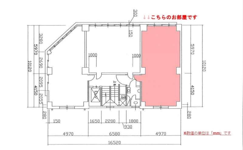 8階の8A会議室