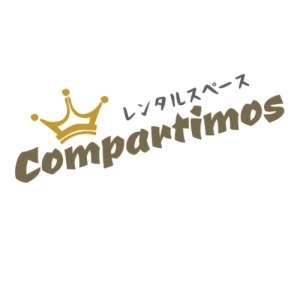 レンタルスペースCompartimos