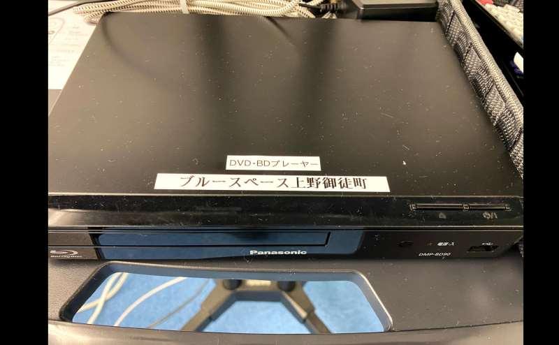 DVD/ブルーレイプレイヤー