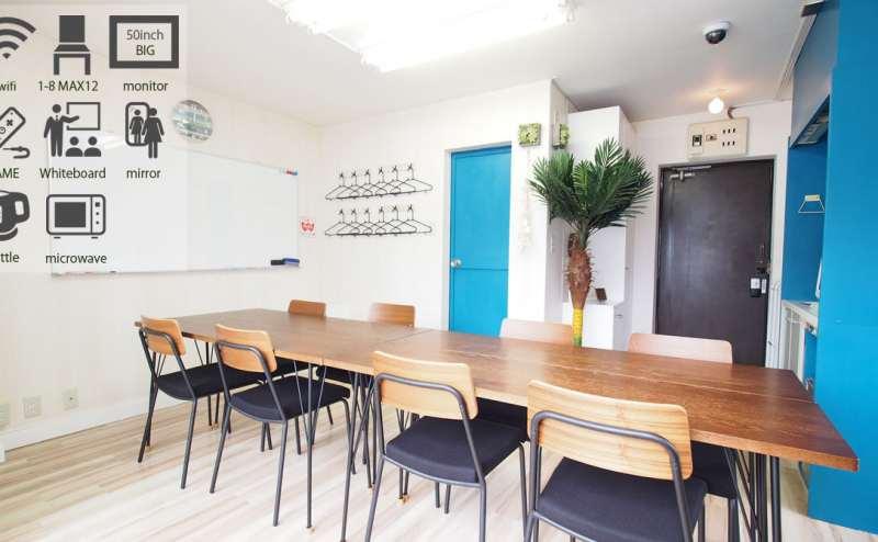 渋谷 レンタルスペース【マリブ】定員8~12名ブルーと白が美しい貸し会議室