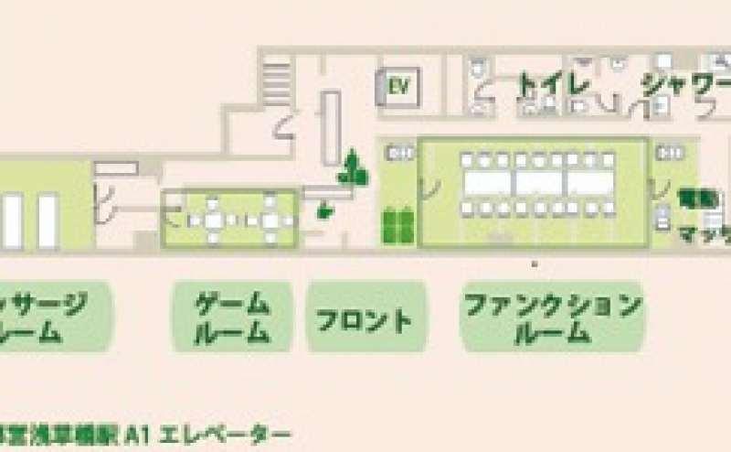 浅草橋駅近。ラゲージルームカフェ内のゲームルーム