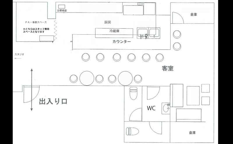倉庫は使用できません。併設しているスタジオの利用者様もBAR内のトイレを使用します。