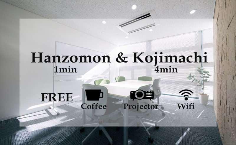 フリードリンク付きで、Wi-FI、プロジェクターの利用が無料です!
