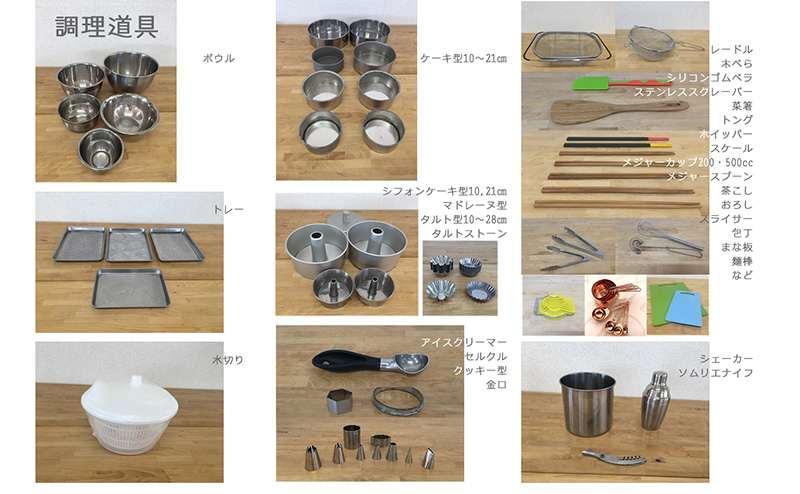 5.調理道具