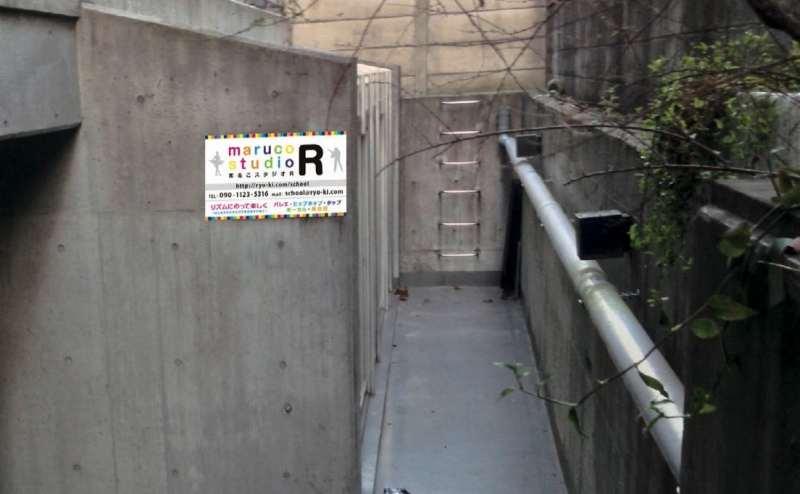 この階段を降りて、プレートの先、左側が入口です。