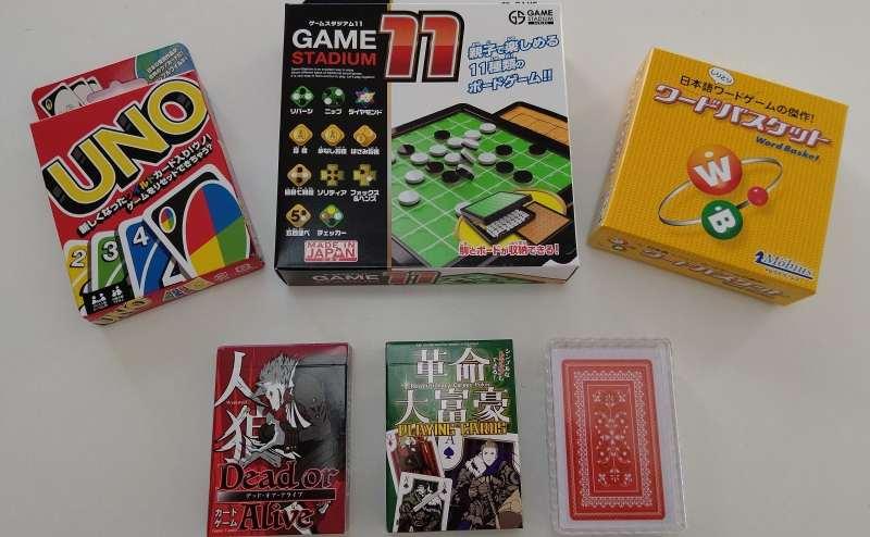 各種テーブルゲーム(UNO、トランプ、人狼、ゲームスタジアム11、革命大富豪)導入。