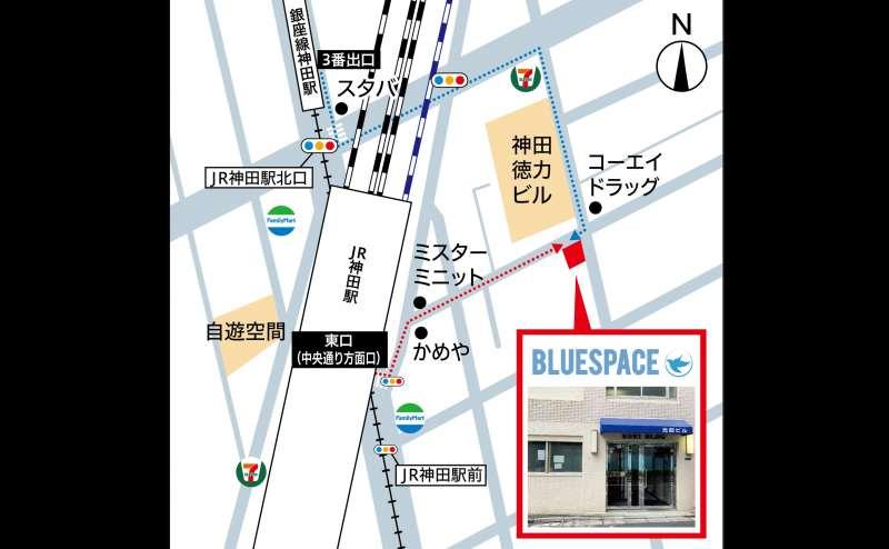 ブルースペース神田案内地図