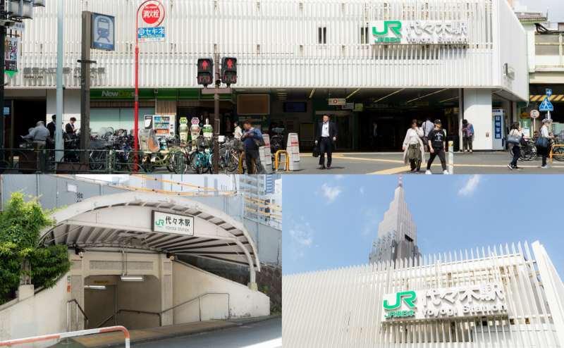 代々木駅から徒歩3分の抜群のアクセスです。東口からが一番近くオススメです。
