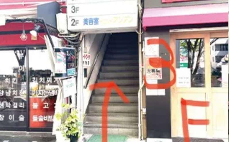 金森ビルの3階です。階段をご利用ください