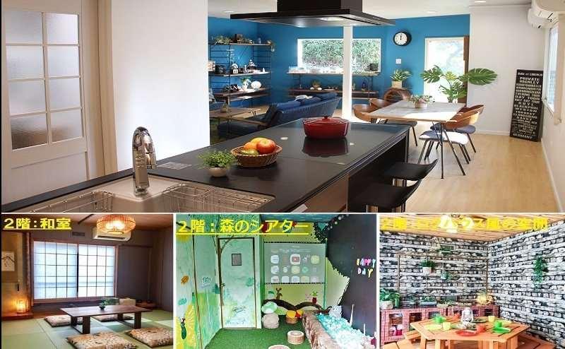 東急田園都市線 池尻大橋駅 9分の一軒家貸し切り