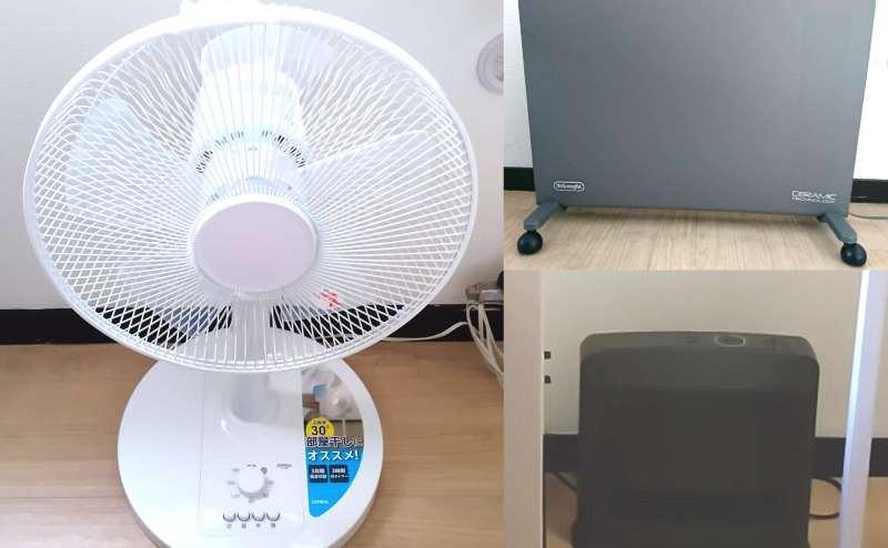 夏は扇風機、冬はセラミックヒーター、パネルヒーターをお使いください