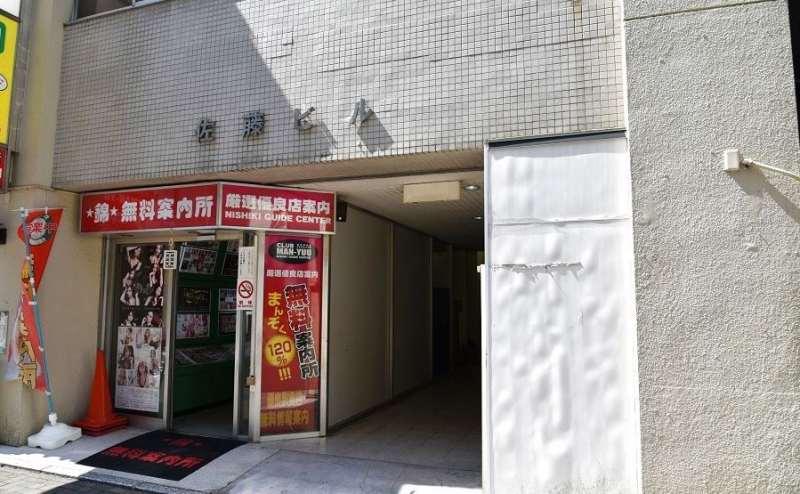 建物の出入り口です