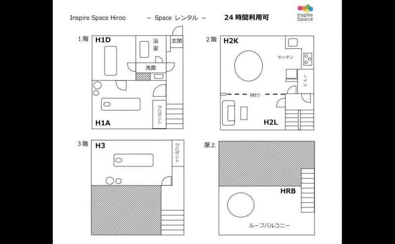 静かな住宅街にある一軒家の3階H3をご利用いただけるプランです