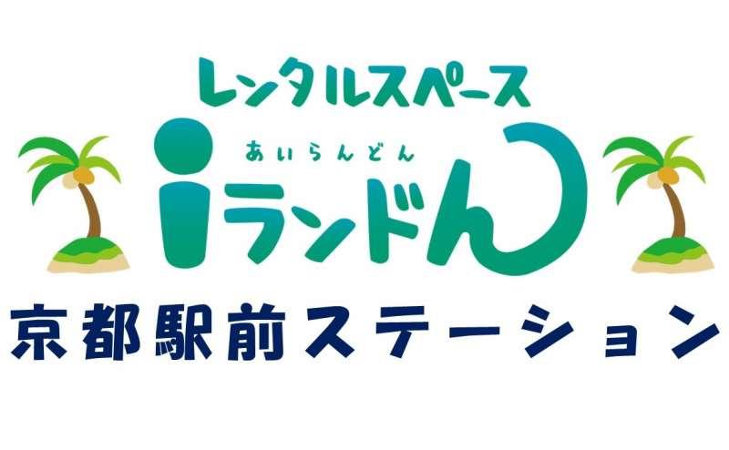 iランドん京都駅前ステーション、ロゴ画面です