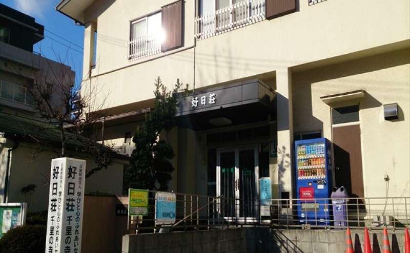 新大阪駅から30分。南千里駅より徒歩5分の駅近スペース