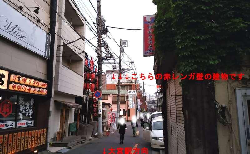 大宮駅東口から徒歩5分。飲食店がたくさんあるエリアです