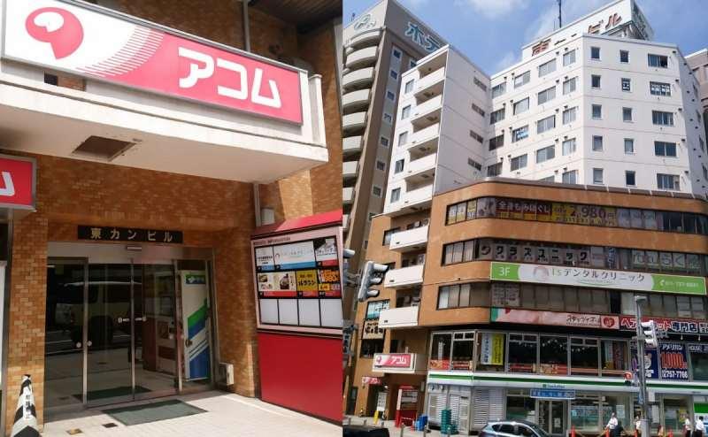 当会議室は東カン札幌駅前ビル9階。アコムの看板の下が入り口です