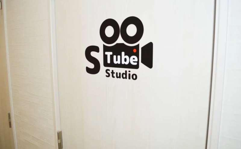 S-Tube Studioドア。こちらからお入りください