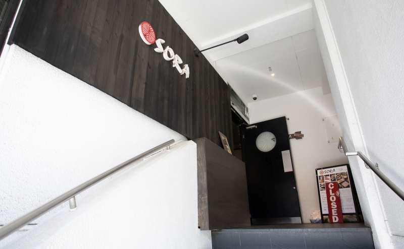 併設のレストラン「SORA」を目印にお越しください