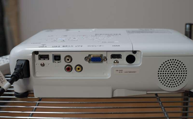 HDMI端子、コンピュータ映像端子等付いてます。