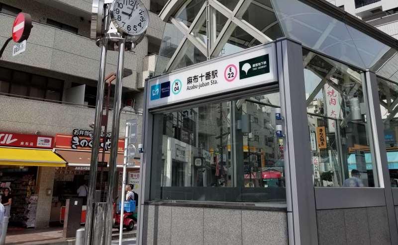 麻布十番駅のすぐ近くのレンタルスペースになります。