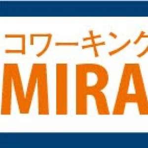 未来創造スペース-MIRAI-