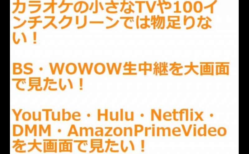 無料で視聴できるメディア。Blu-ray・DVD・BS・WOWOW・BSスカパー!(シネフィルWOWOW)・スターチャンネル