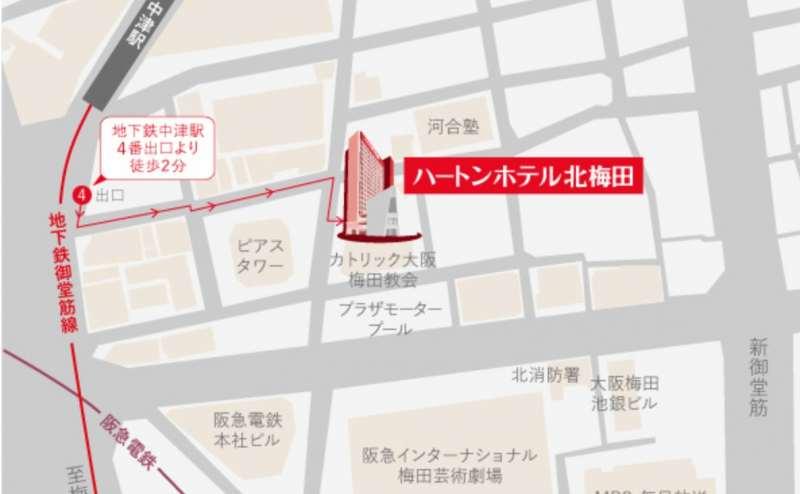 地下鉄御堂筋線の中津駅から徒歩2分の好立地