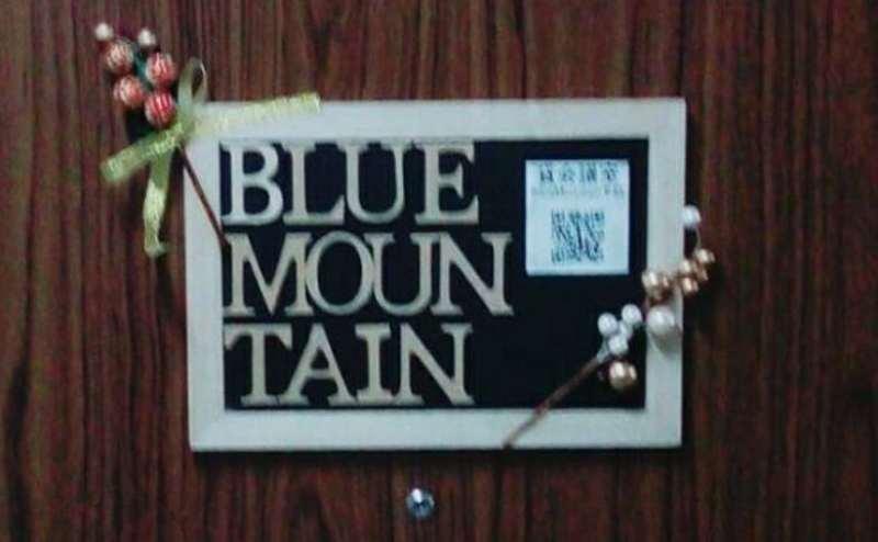 スペース名は「BlueMountain」です。よろしくお願いします!