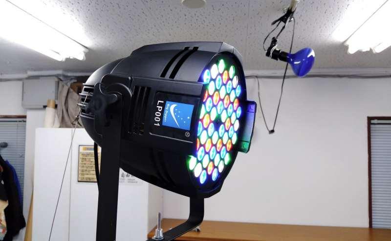 照明を設置してみました。 色を調整出来るタイプですが使い方はご自身でお調下さい (大京クラブ【レンタルスペース】 【多目的スペース】の設備の写真)