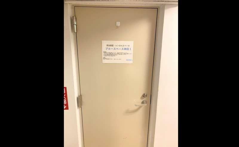 B1Fブルースペースドアとなります。