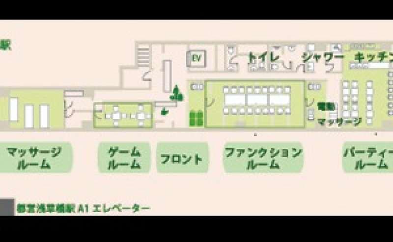 浅草橋駅近。ラゲージルームカフェ内にあります