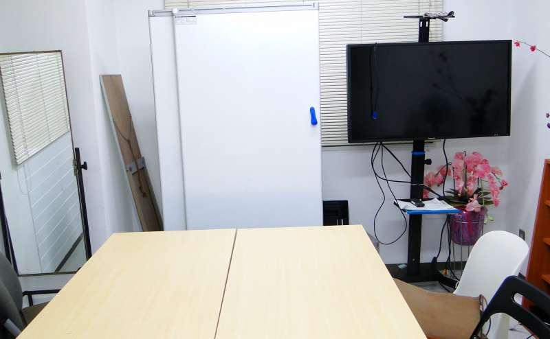 👍【新宿駅西口7分】小滝通り沿い【大久保南口3分】多目的,会議,教室,勉強会,セミナー,メイク,衣装合わせ,着替え,待合わせ,商談👍