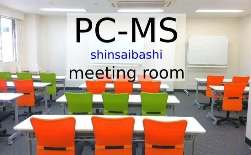 大阪メトロ御堂筋線 心斎橋駅 3分の貸し会議室