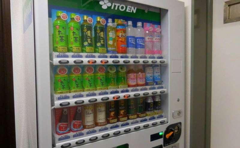 自動販売機もございます。ご利用ください