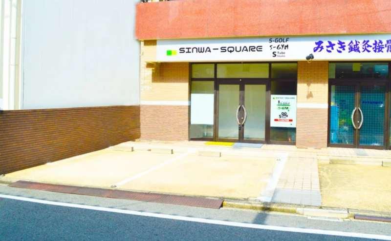 地下鉄東山線本陣駅より徒歩9分の駅近スタジオを格安でご利用いただけます