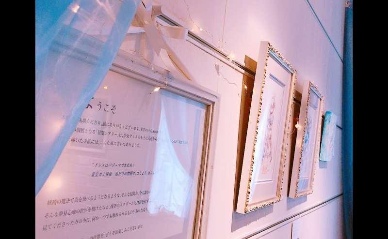 個展「星空シアター」展示の様子