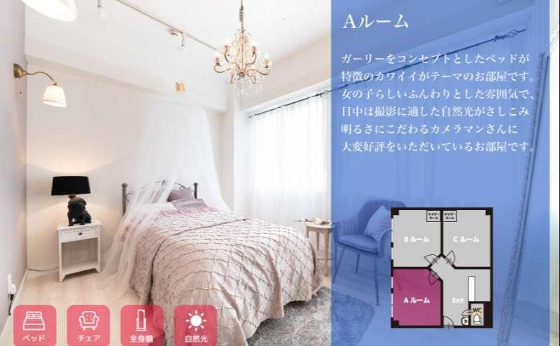 レンタルスタジオ1800円/時間~1800円/時間