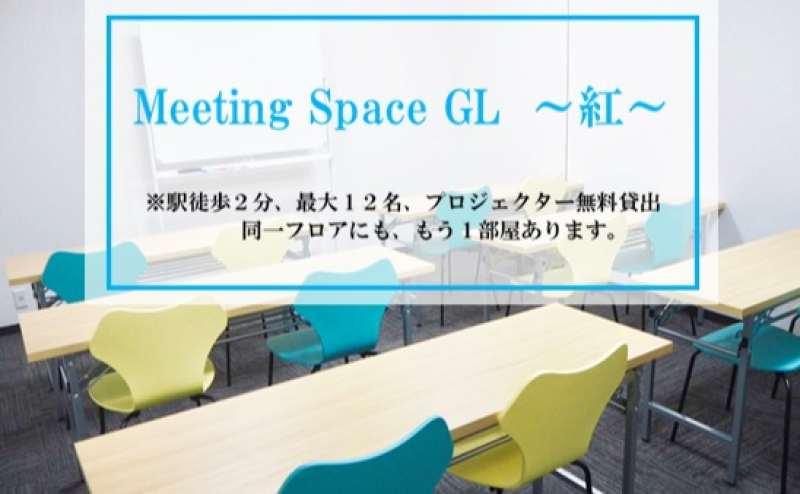 大阪メトロ堺筋線南森町駅 の貸し会議室