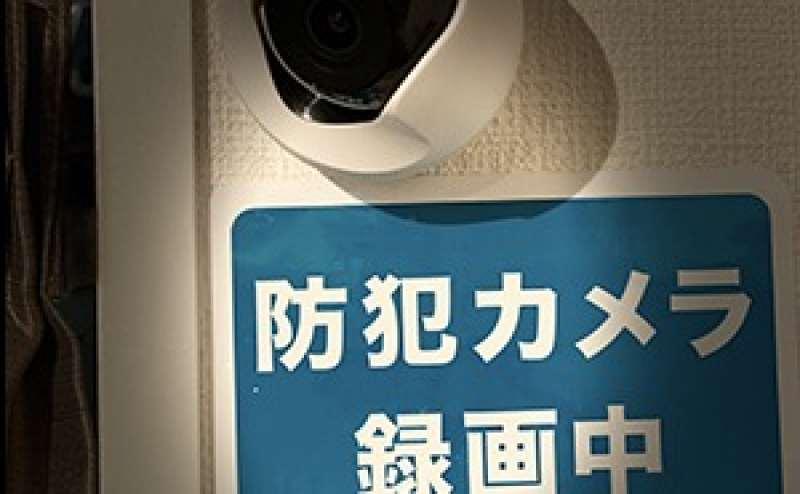 防犯カメラで24時間録画しています。おひとり様でのご利用も安心です