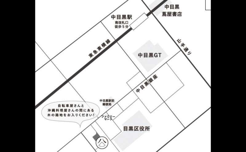 中目黒駅より徒歩6分の駅近スペースを格安でご利用いただけます