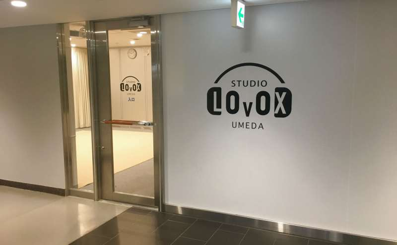 STUDIO LOVOX UMEDA(多目的スペース)