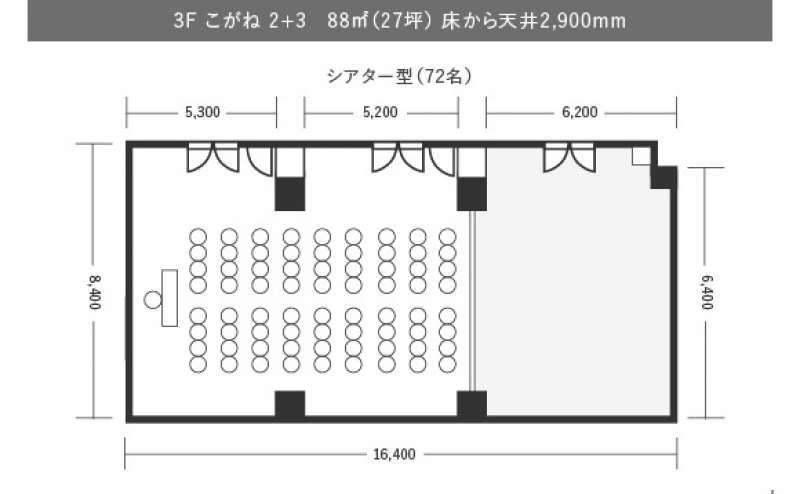 駅近で集客力の高いホテル内ホールです。椅子なしのシアター型なら72名着席可能です